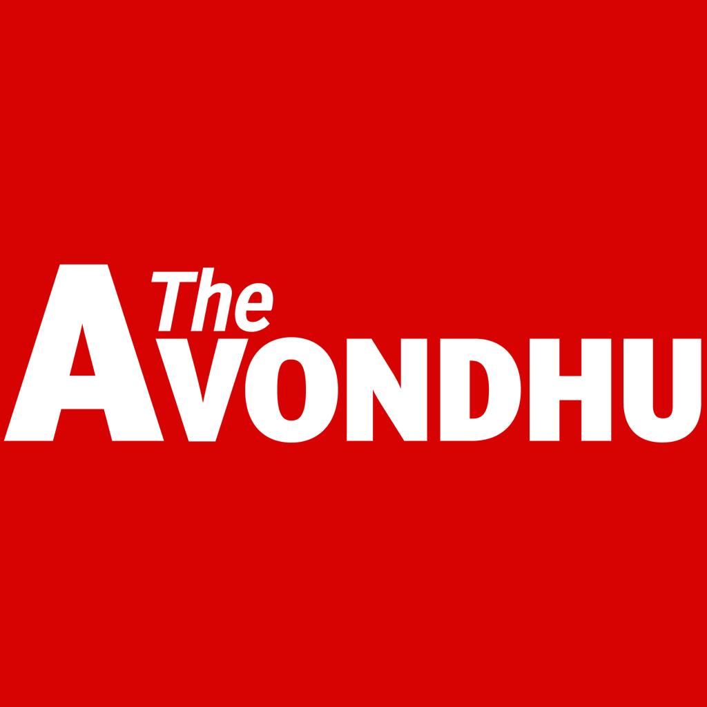 https://www.switchingrooms.ie/wp-content/uploads/2017/09/Avondhu-2015-logo_no-background-3-1024x1024.png